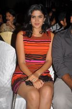 Deeksha Seth attends Ilayaraja Live Concept Preview Play on 4th October 2011 (7).jpg