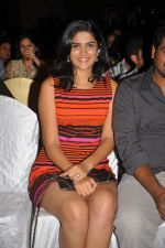 Deeksha Seth attends Ilayaraja Live Concept Preview Play on 4th October 2011 (9).jpg