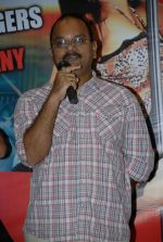 Company Movie Audio Launch on 10th October 2011 (124).JPG