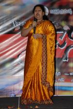 Company Movie Audio Launch on 10th October 2011 (146).JPG
