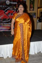 Company Movie Audio Launch on 10th October 2011 (161).JPG