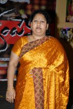 Company Movie Audio Launch on 10th October 2011 (162).JPG