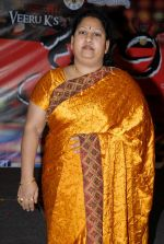 Company Movie Audio Launch on 10th October 2011 (163).JPG