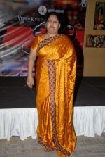 Company Movie Audio Launch on 10th October 2011 (165).JPG