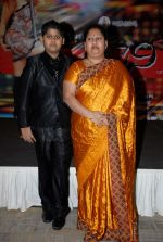 Company Movie Audio Launch on 10th October 2011 (167).JPG