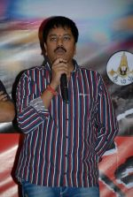 Company Movie Audio Launch on 10th October 2011 (131).JPG