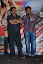 Company Movie Audio Launch on 10th October 2011 (136).JPG