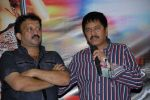 Company Movie Audio Launch on 10th October 2011 (137).JPG