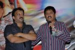 Company Movie Audio Launch on 10th October 2011 (138).JPG