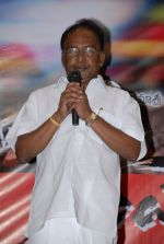 Company Movie Audio Launch on 10th October 2011 (139).JPG