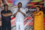 Company Movie Audio Launch on 10th October 2011 (143).JPG