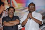 Company Movie Audio Launch on 10th October 2011 (144).JPG