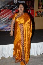 Company Movie Audio Launch on 10th October 2011 (160).JPG