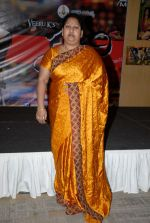 Company Movie Audio Launch on 10th October 2011 (164).JPG