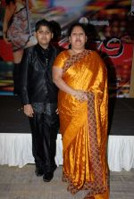 Company Movie Audio Launch on 10th October 2011 (166).JPG