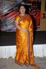 Company Movie Audio Launch on 10th October 2011 (170).JPG