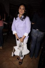 Jaspinder Narula at Anu Ranjan_s birthday bash in Bistro on 10th Oct 2011 (83).JPG