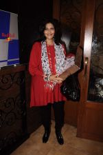 Kanchan Adhikari at Anu Ranjan_s birthday bash in Bistro on 10th Oct 2011 (17).JPG