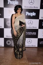 Mandira Bedi at the People Magazine - UTVSTARS best dressed party in Grand Hyatt, Mumbai on 8th Oct 2011 (160).JPG