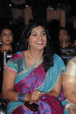 Roja attends Mogudu Movie Audio Launch on 11th October 2011 (1).jpg