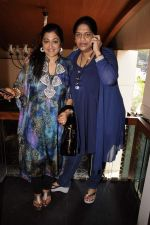 Sonali Rathod at Anu Ranjan_s birthday bash in Bistro on 10th Oct 2011 (30).JPG