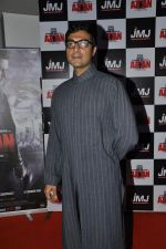 Alyy Khan at Azaan Premiere in PVR, Juhu on 13th Oct 2011 (62).JPG