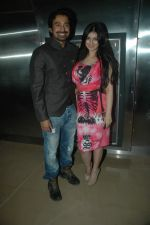 Ayesha Takia, Ranvijay Singh at MOD film premiere in Cinemax, Mumbai on 15th Oct 2011 (44).JPG