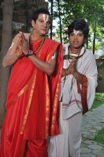Cinemaki Veladam Randi Movie Stills (13).jpg