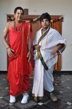 Cinemaki Veladam Randi Movie Stills (21).jpg