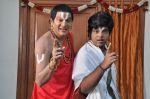 Cinemaki Veladam Randi Movie Stills (23).jpg
