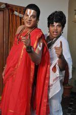 Cinemaki Veladam Randi Movie Stills (24).jpg