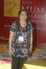 Reema Lagoo at MAMI fest in Cinemax, Mumbai on 17th Oct 2011 (8).JPG