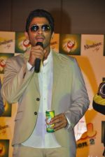 7UP Star With Allu Season 2 Event on 17th October 2011 (19).JPG