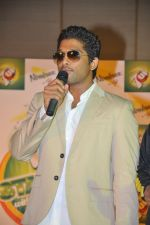 7UP Star With Allu Season 2 Event on 17th October 2011 (20).JPG