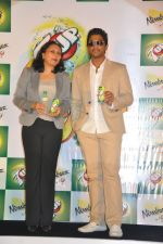7UP Star With Allu Season 2 Event on 17th October 2011 (24).JPG