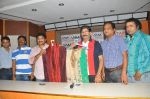 Dookudu Movie clothes auctions on 17th October 2011 (15).jpg