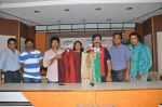 Dookudu Movie clothes auctions on 17th October 2011 (17).jpg
