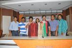 Dookudu Movie clothes auctions on 17th October 2011 (19).jpg