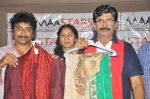 Dookudu Movie clothes auctions on 17th October 2011 (20).jpg