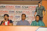 Dookudu Movie clothes auctions on 17th October 2011 (6).jpg