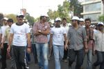 I Walk 4 Breast Cancer Awareness on 18th October 2011 (140).JPG