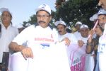 I Walk 4 Breast Cancer Awareness on 18th October 2011 (160).JPG