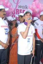 I Walk 4 Breast Cancer Awareness on 18th October 2011 (39).JPG