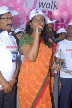 I Walk 4 Breast Cancer Awareness on 18th October 2011 (44).JPG