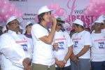 I Walk 4 Breast Cancer Awareness on 18th October 2011 (57).JPG
