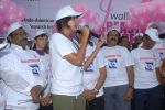 I Walk 4 Breast Cancer Awareness on 18th October 2011 (59).JPG