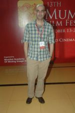Abbas Tyrewala at 13th Mami flm festival in Cinemax, Mumbai on 19th Oct 2011 (6).JPG