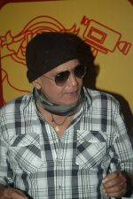 Mithun Chakraborty at 13th Mami flm festival in Cinemax, Mumbai on 19th Oct 2011 (6).JPG