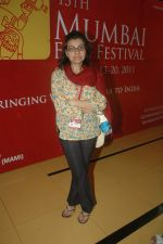 at 13th Mami flm festival in Cinemax, Mumbai on 19th Oct 2011 (10).JPG