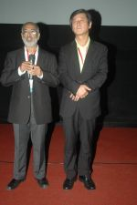 at 13th Mami flm festival in Cinemax, Mumbai on 19th Oct 2011 (33).JPG